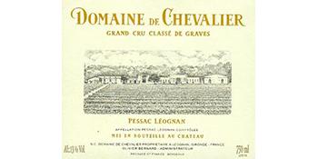 Domaine-de-chevalier logo.jpg