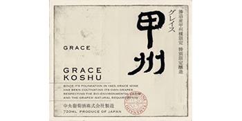 Grace Koshu logo.jpg