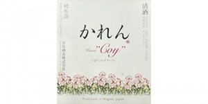 Karen Coy Sake logo