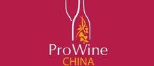 Pro Wine China